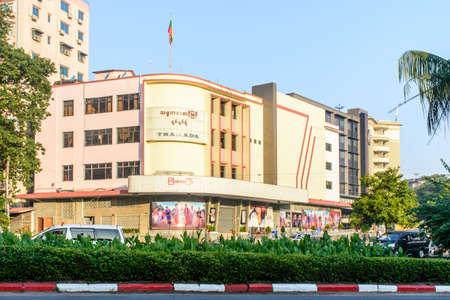 Thamada cinema, one of the famous cinema in Yangon, Myanmar, Feb-2018