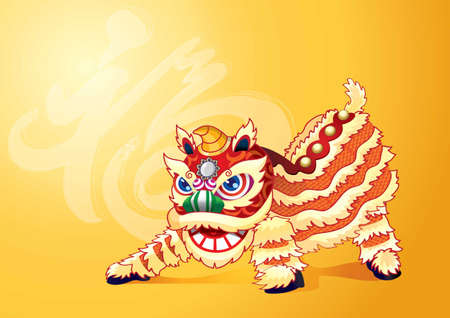 A Chinese lion dance with a Chinese word Illustration