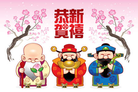 Three cute Chinese gods which represent long life, wealthy and career. The Chinese words means