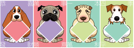 Four cute doggies have a blank diamond shape spring festival couplets in their mouth. All those Chinese words at behind are some common greetings during Chinese New Year, wishing all the people to have a prosperous, lucky, happy and safe New Year.
