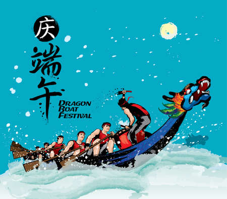 Vector of dragon boat racing during Chinese dragon boat festival. Ink splash effect makes it looks more powerful, full energy and spirit! The Chinese word means celebrate Dragon Boat festival. Ilustrace