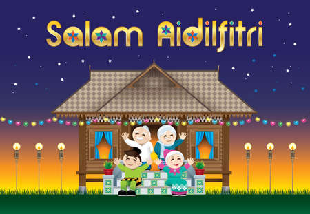 A Muslim family celebrating Raya festival in their traditional Malay style house.  The words