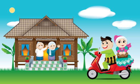 A couples is just arrive their home town, ready to celebrate Raya festival with their parents.  The words Stock fotó - 99862268
