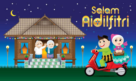 A couples is just arrive their home town, ready to celebrate Raya festival with their parents.  The words