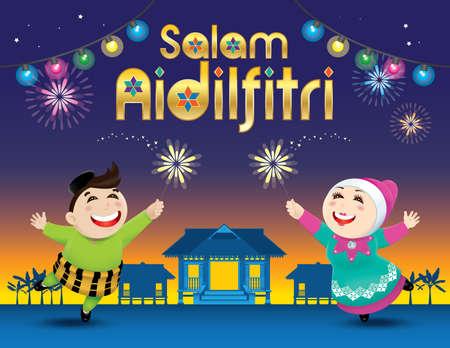 一个男孩和一个女孩正在玩烟花。Salam Aidilfitri这个词意味着快乐Hari Raya。