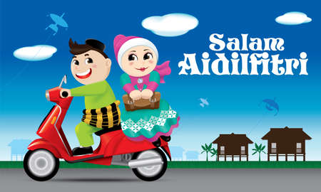 A couples, riding on bicycle, is on the way back to their hometown. Illustration