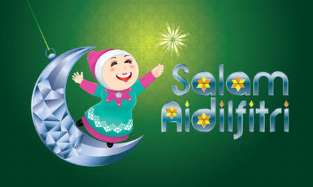 A Muslim girl playing fireworks on a swinging moon. The words Ilustracja
