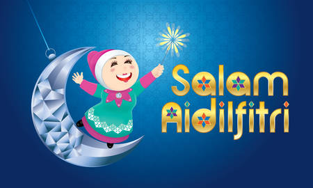 A Muslim girl playing fireworks on a swinging moon. The words Illustration