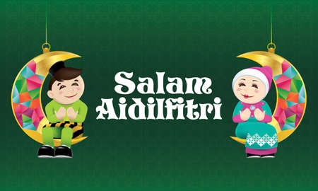 Muslim couple sitting on a hanging moon, with Malay style pattern background.