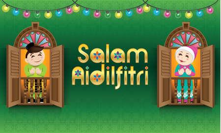 Muslim boy and girl  standing on a Malay style window. The words Salam Aidilfitri means happy Hari Raya. Illustration