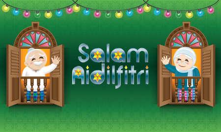 マレー風の窓の上に立つイスラム教徒の老婦人。「サラム・エイディルフィトリ」という言葉は幸せなハリ・ラヤを意味します。 写真素材 - 99870223