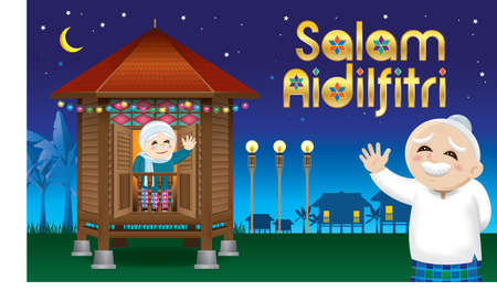 Muslim old man and woman waiting their family member home Illustration