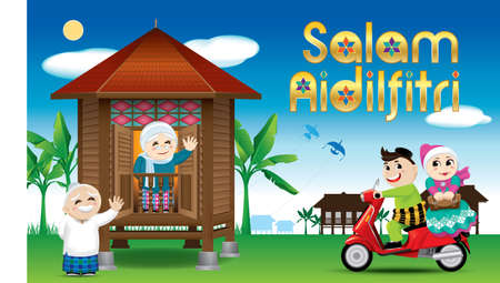 A couple is on the way back to their hometown. The words Salam Aidilfitri means happy Hari Raya.