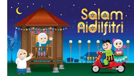 The words Salam Aidilfitri means happy Hari Raya. Illustration
