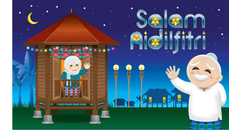 Salam Aidilfitri template design