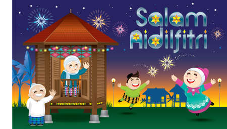 A boy and a girl is playing with fireworks during their Raya festival celebration. The words Illustration