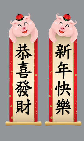 Cute little pigs image for Chinese New Year 2019, also the year of the pig. Left Caption: Wishing you get wealth. Right caption: Happy Chinese New Year.
