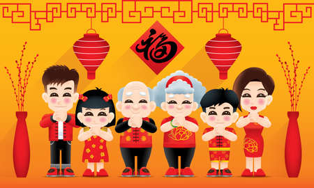 An oriental family with greeting post and oriental style background. Caption: Prosperity.