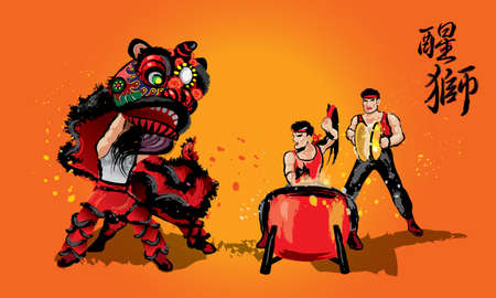 A Chinese lion raising it's head, and a team playing drums and cymbal. In various colors and presented in splashing ink drawing style. Vector. Caption: high spirit's Chinese lion. Vector Illustration