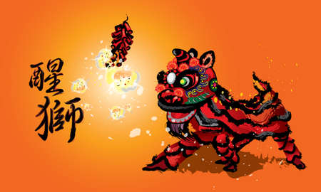 A squatting Chinese lion and a firecrackers in various colors and presented in splashing ink drawing style. Vector. Caption: high spirit's Chinese lion. Illustration