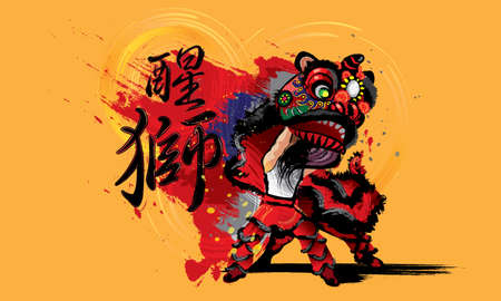 A Chinese lion raising it's head, in various colors and presented in splashing ink drawing style. Vector.