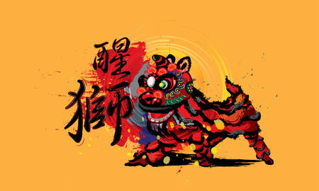 A squatting Chinese lion in various colors and presented in splashing ink drawing style. Vector.
