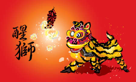 A squatting Chinese lion and a firecrackers in various colors and presented in splashing ink drawing style. Vector. Caption: high spirit's Chinese lion.