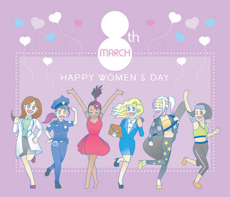 A group of modern females celebrating International Women's Day. Vector.
