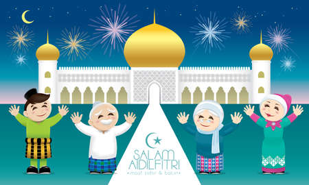 A Muslim family celebrating Raya festival, with a mosque background. Caption: happy Hari Raya. Vector. Illustration