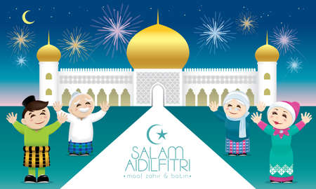 A Muslim family celebrating Raya festival, with a mosque background. Caption: happy Hari Raya. Vector.  イラスト・ベクター素材