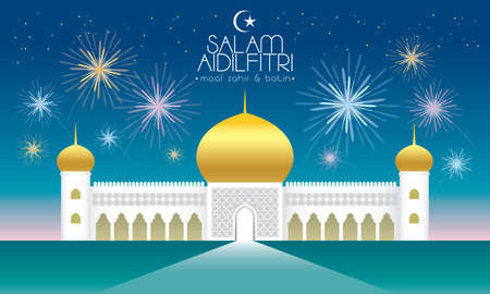 A mosque with fireworks night background. Caption: happy Hari Raya. Vector. Illustration