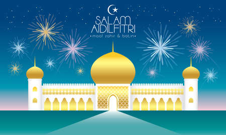 A mosque with fireworks night background. Caption: happy Hari Raya. Vector. Vector Illustration
