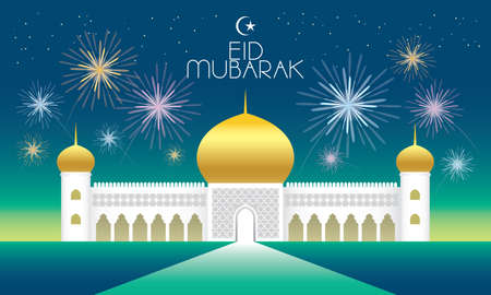 A mosque with fireworks night background. Caption: happy holiday. Vector.
