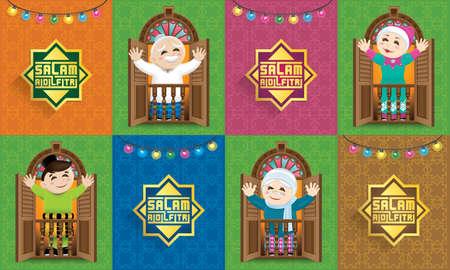 Une famille musulmane célébrant le festival Raya, avec un fond coloré de motifs malais. Légende : heureux Hari Raya. Vecteur.