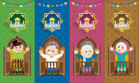 A Muslim family celebrating Raya festival, with colourful Malay motif background. Caption: happy holiday. Vector. Illustration