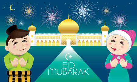 A Muslim couple celebrating Raya festival, with a mosque background. Caption: happy holiday. Vector.