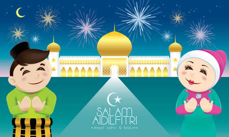 A Muslim couple celebrating Raya festival, with a mosque background. Caption: happy Hari Raya. Vector.