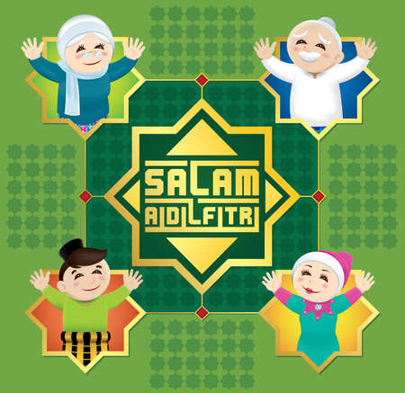 A Muslim family celebrating Raya festival, with colourful Malay motif background. Caption: happy Hari Raya. Vector.