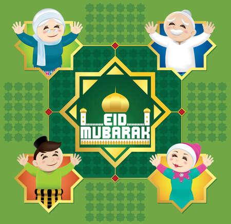A Muslim family celebrating Raya festival, with colourful Malay motif background. Caption: happy holiday. Vector. Illusztráció