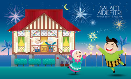 A Muslim family celebrating Raya festival in their traditional Malay style house. Caption: happy Hari Raya. Vector.