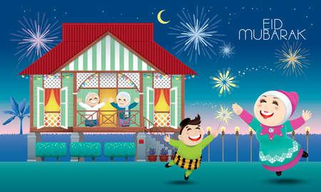 Une famille musulmane célébrant le festival Raya dans leur maison traditionnelle de style malais. Légende : joyeuses fêtes. Vecteur.
