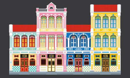 Farbenfrohe und historische Reihenhäuser im Kolonialstil. Bildunterschrift: die Orte, an denen der Besitzer herkommt. Vektorgrafik