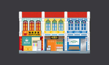 Colorful and historical colonial style double storey shophouses. Linked. Caption: coffee shop (left), grocery store (right).