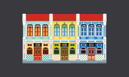 Colorful and historical colonial style double storey terrace houses. Linked. Caption: the places where the owner's origin. Vectores