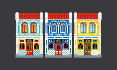 Colorful and historical colonial style double storey terrace houses. Isolated. Caption: the places where the owner's origin.
