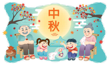 Oriental senior couple celebrating Mid Autumn Festival with their grand children. Chinese word means happy Mid Autumn Festival.