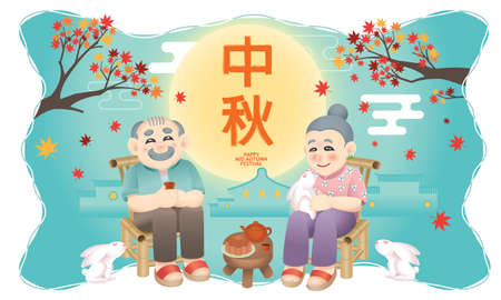 Oriental senior couple celebrating Mid Autumn Festivals. Chinese word means happy Mid Autumn Festival.
