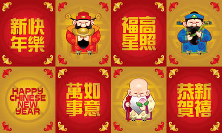 Three cute Chinese gods (represent long life, wealthy and career) and some Chinese New Year greeting words, meaning wishing you a happy Chinese New Year and everything go fine.