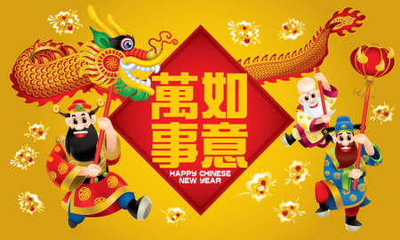 Three cute Chinese gods (represent long life, wealthy and career) are performing dragon dance. With different posts. Caption: wishing you everything go fine.