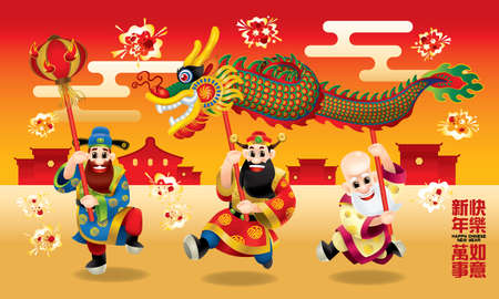 Three cute Chinese gods (represent long life, wealthy and career) are performing dragon dance. With different posts. Caption: wishing you a happy Chinese New Year and everything go fine. 向量圖像